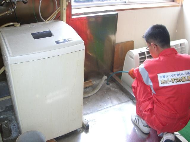 上越市内 洗濯機の排水口のつまりを対応してきました!