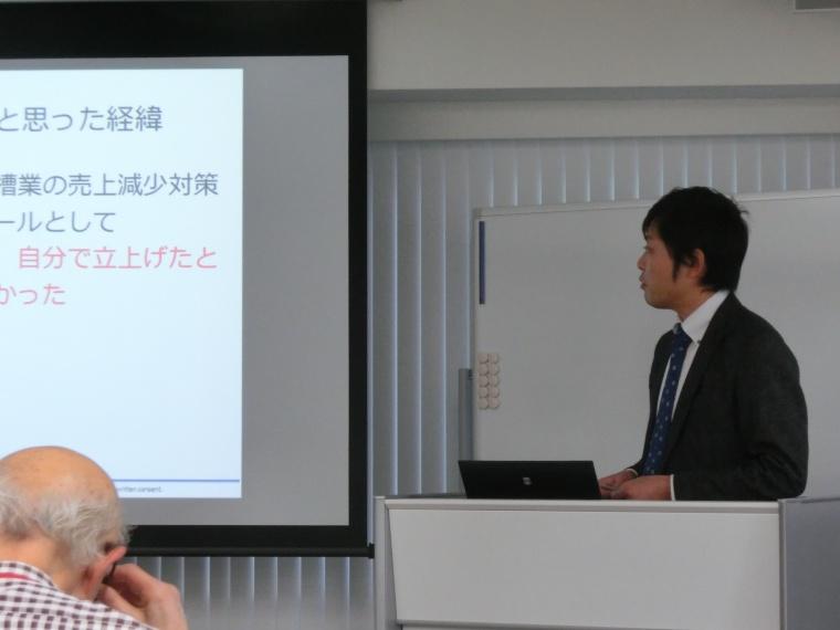浄化槽セミナーの講演会を開催しました。